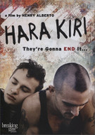 Hara Kiri Movie