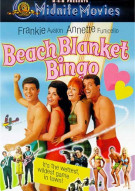 Beach Blanket Bingo Movie
