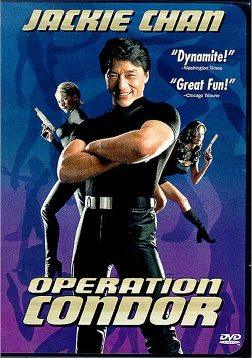 Operation Condor Movie