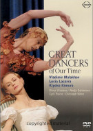 Great Dancers Of Our Time Movie