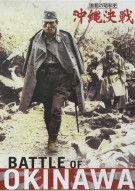 Battle Of Okinawa Movie