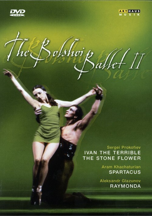 Bolshoi Ballet II, The: Box Set Movie