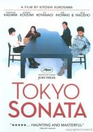 Tokyo Sonata Movie