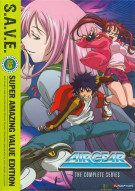 Air Gear: The Complete Series Movie