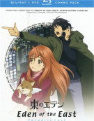 Eden Of The East: Paradise Lost (Blu-ray + DVD Combo) Blu-ray