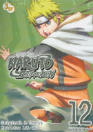 Naruto Shippuden: Volume 12 Movie