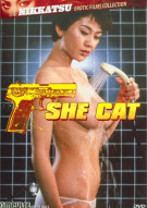 She Cat Movie