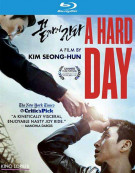 Hard Day, A Blu-ray