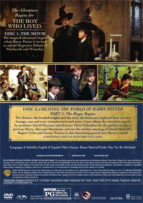 harry potter and the sorcerers stone special edition