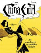 China Girl (Blu-ray + DVD Combo) Blu-ray