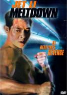 Meltdown Movie