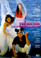 Spiritual Love Movie