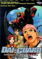 Dai-Guard 1: Hostile Takeover Movie