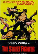 Sonny Chiba: The Street Fighter Movie