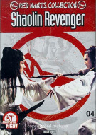 Shaolin Revenger Movie