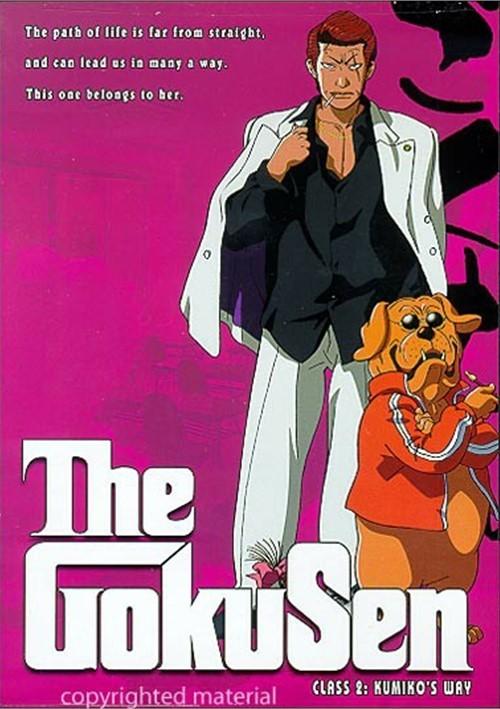 Gokusen, The: Class 2 - Kumikos Way Movie