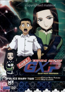 Tenchi Muyo GXP! - Police Diary 2 Movie