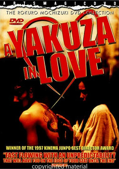 Yakuza In Love, A Movie