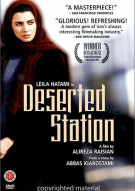 Deserted Station Movie