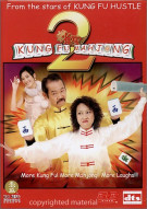 Kung Fu Mahjong 2 Movie