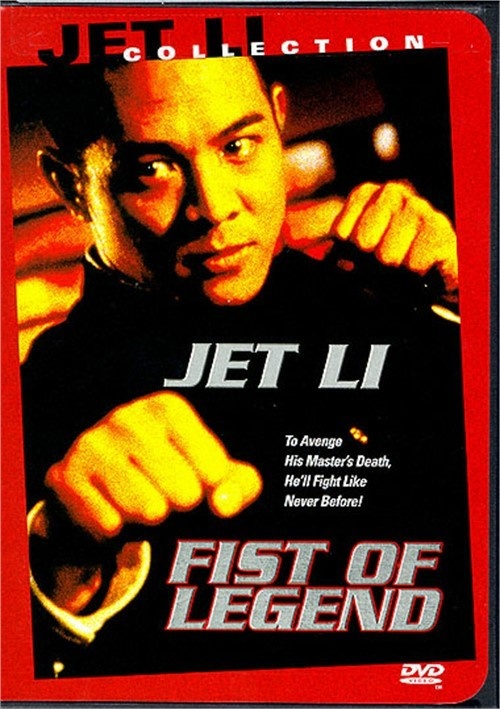 Fist Of Legend Movie