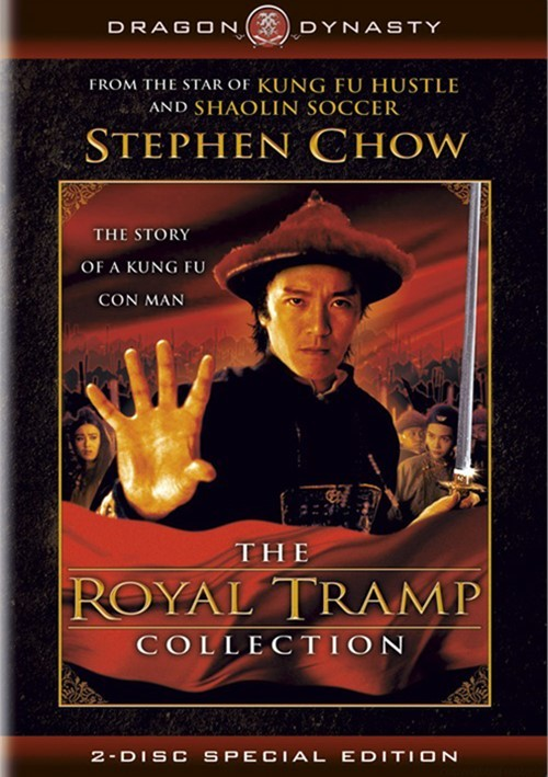 Royal Tramp Collection, The: 2 Disc Special Edition Movie
