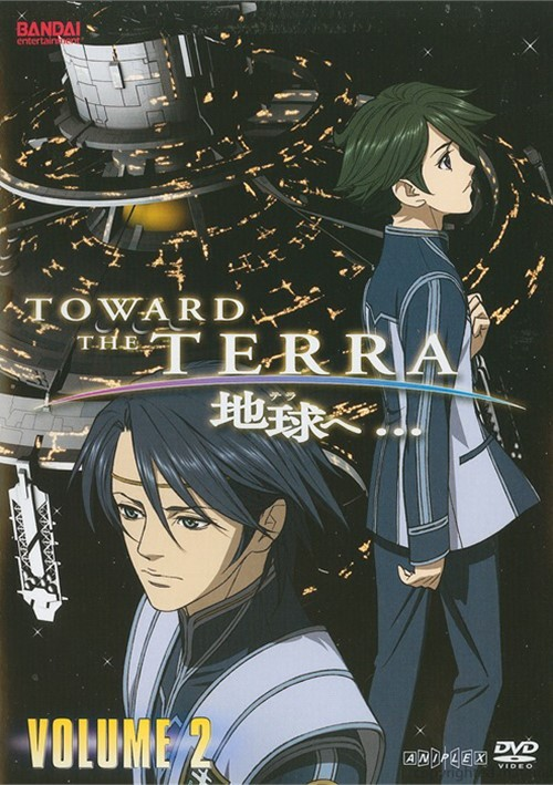Toward The Terra: Volume 2 Movie