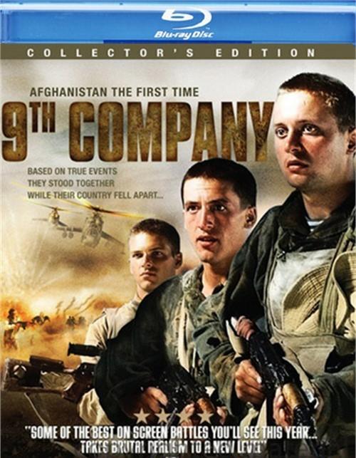 9th Company: Collectors Edition Blu-ray