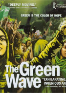 Green Wave, The Movie