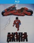 Akira: Movie Collection Blu-ray
