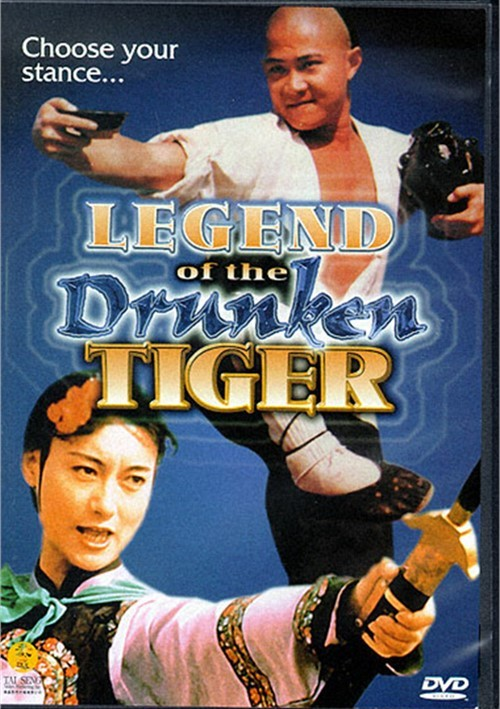 Legend Of The Drunken Tiger Movie