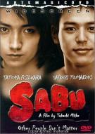 Sabu / Full Metal Yakuza: Miike Madness (2 Pack) Movie