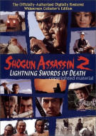 Shogun Assassin 2 Movie