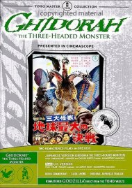 Ghidorah The Three-Headed Monster Movie
