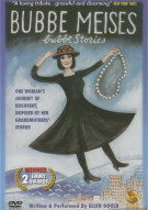 Bubbe Meises: Bubbe Stories Movie