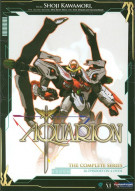 Aquarion: The Complete Series (Re-Packaged) Movie