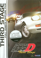 Initial D: Third Stage - The Movie Movie