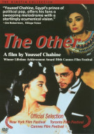 Other, The Movie