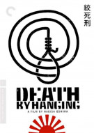Death By Hanging: The Criterion Collection Movie