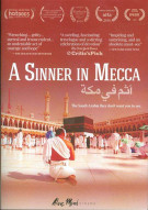 Sinner In Mecca, A Movie