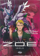 Zone Of The Enders: Idolo Movie