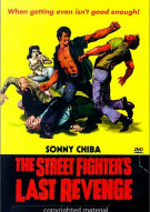 Sonny Chiba: The Street Fighters Last Revenge Movie