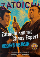 Zatoichi: Blind Swordsman 12 - Zatoichi And The Chess Expert Movie