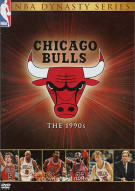 NBA Dynasty Series: Chicago Bulls 1990s Movie