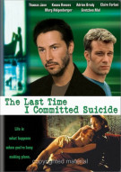 Last Time I Committed Suicide, The Movie