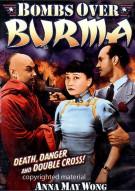Bombs Over Burma (Alpha) Movie