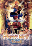 Himalaya Singh Movie