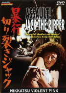 Assault! Jack The Ripper Movie