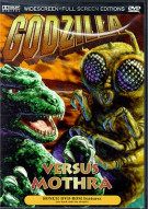 Godzilla Vs. Mothra Movie
