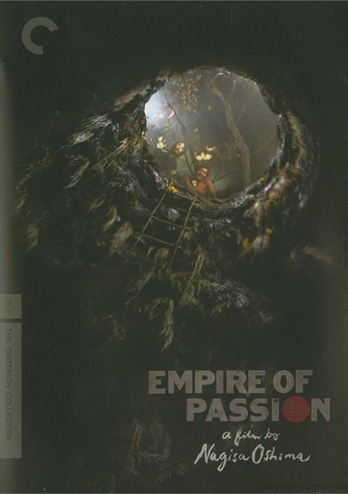 Empire Of Passion: The Criterion Collection Movie